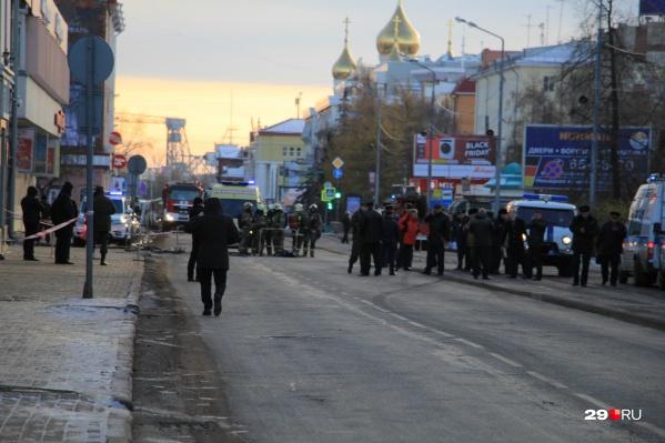 Взрыв в здании ФСБ в Архангельске прогремел 31 октября 2018 года