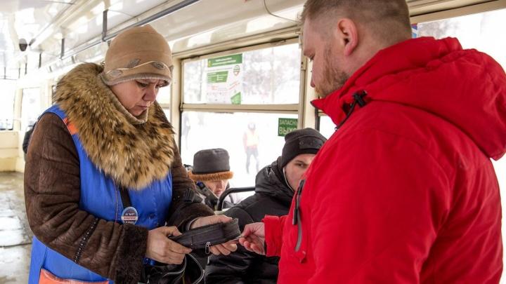 В Ярославской области хотят в разы повысить штрафы для безбилетников: как будет работать система