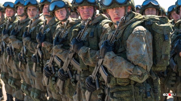 Самарским военным обещают надбавку к зарплате