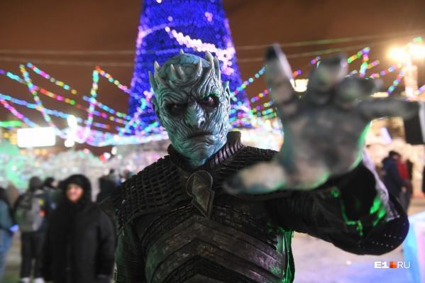 Даже Король Ночи из сериала «Игра престолов» посетил ледовый городок Екатеринбурга