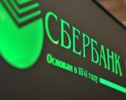 Клиенты Сбербанка совершили платежей более чем на 1,7 трлн рублей в 2016 году