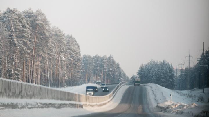 Строительство дорог, переходов и объездов. Что Министерство транспорта планирует сделать в 2019 году