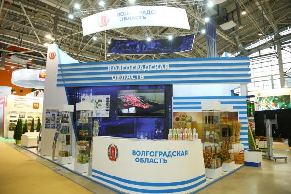 «Сады Придонья» представили свои новинки на стенде Волгоградской области