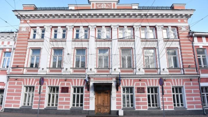 За год бюджет Ярославля ещё больше погряз в кредитах: что на это ответили чиновники