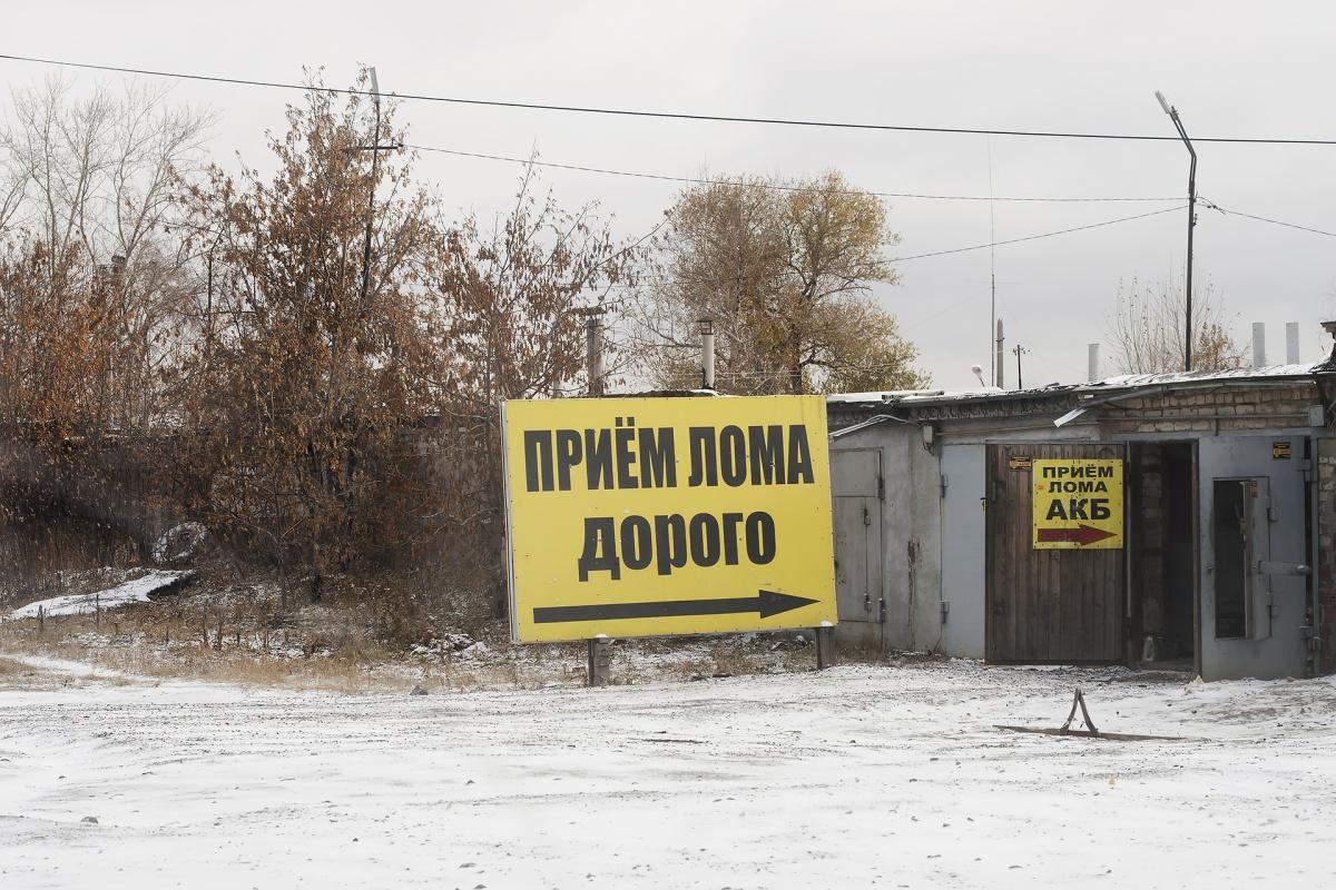 Кресла нашли в пункте приёма лома в Курчатовском районе