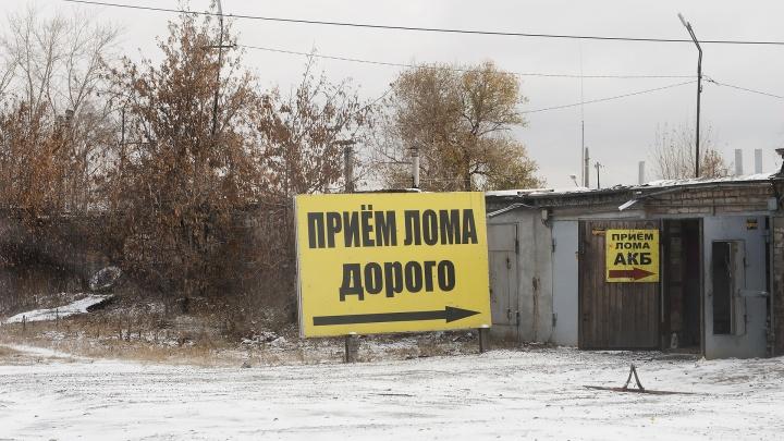 35 рублей за килограмм: в Челябинске новые инвалидные кресла сдали на металлолом