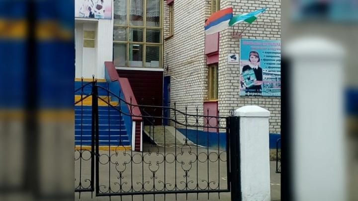Российский флаг повесили «вверх ногами» в Башкирии