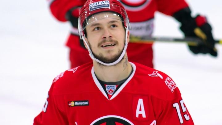 Нападающий «Автомобилиста» Анатолий Голышев забросил шайбу в ворота команды Беларуси