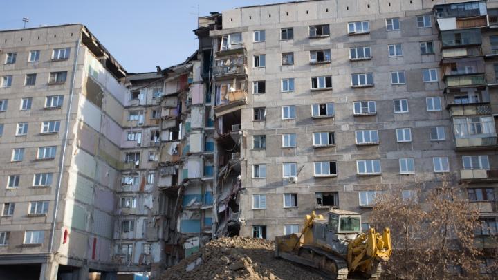 Приоритетная версия — взрыв газа: СК сделал заявление по расследованию трагедии в Магнитогорске