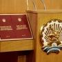 Владимир Путин подписал закон, внесенный парламентариями Башкирии
