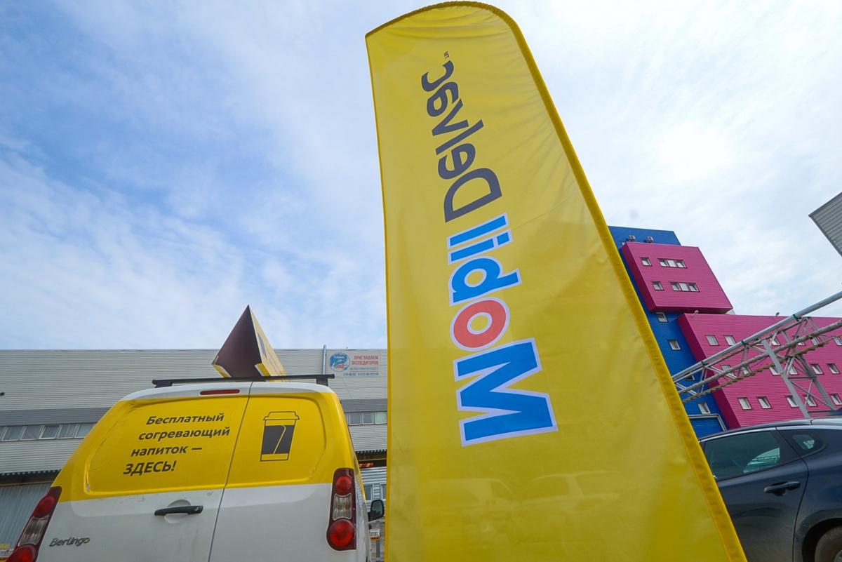 Акцию «День заботы о водителях» компанияMobil обещает сделать традиционной