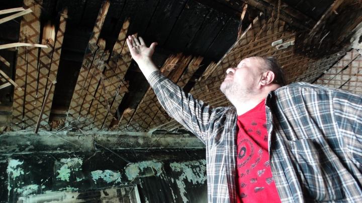 Кто его починит? Он же памятник! Погорельцы дома на Вайнера живут с выбитыми окнами и дырами в полу
