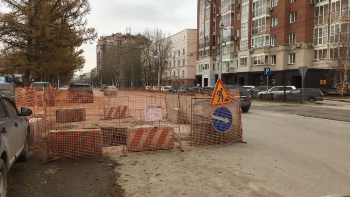 Дорогу возле стадиона «Спартак»сузили на две недели