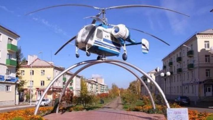 В Башкирии запустят гипсовый завод