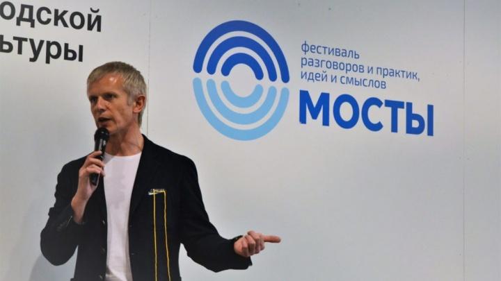 Серьезные комиксы и манифесты: в Перми пройдет фестиваль «Мосты»