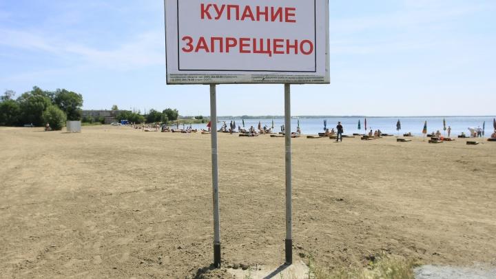 Берег не подготовлен, и вода плохая: челябинцев предостерегли от купания на «путинском» пляже