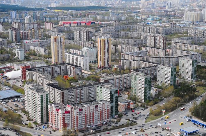 Выясняем, сколько жилья в Екатеринбурге нужно продать, чтобы получить квартиру в других крупных городах