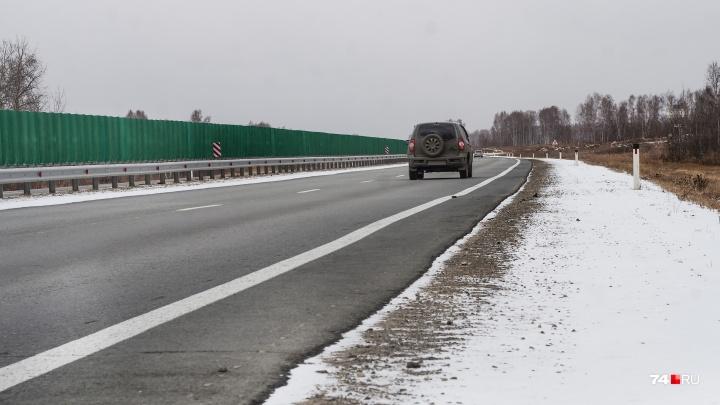 Дорожники перешли на особый режим работы — Южный Урал накроет мокрым снегом и дождём