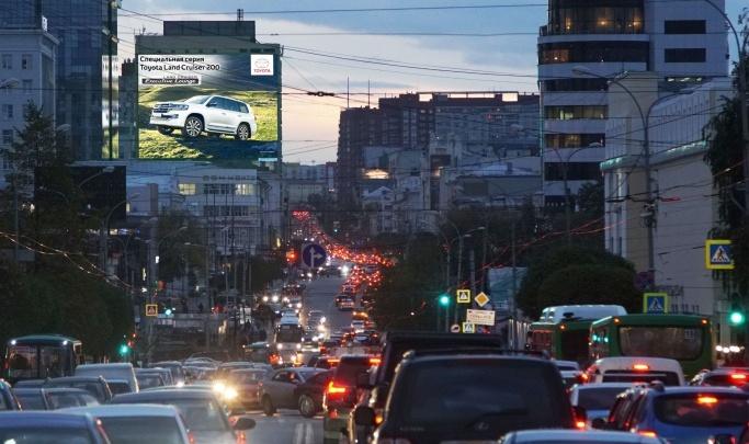 Поймает каждого клиента: как в Екатеринбурге будет работать реклама будущего