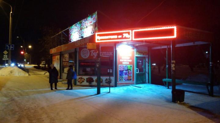 В Омске появилась остановка «Берёзовая роща»
