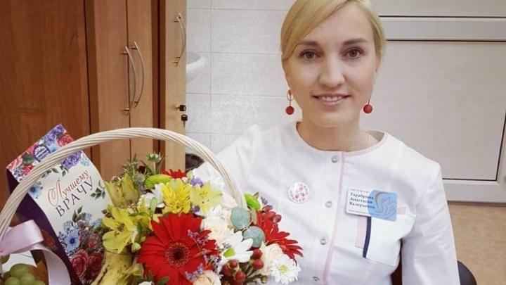 В Перми оправдали экс-председателя «Альянса врачей» — ранее ей сделали выговор за корзину фруктов