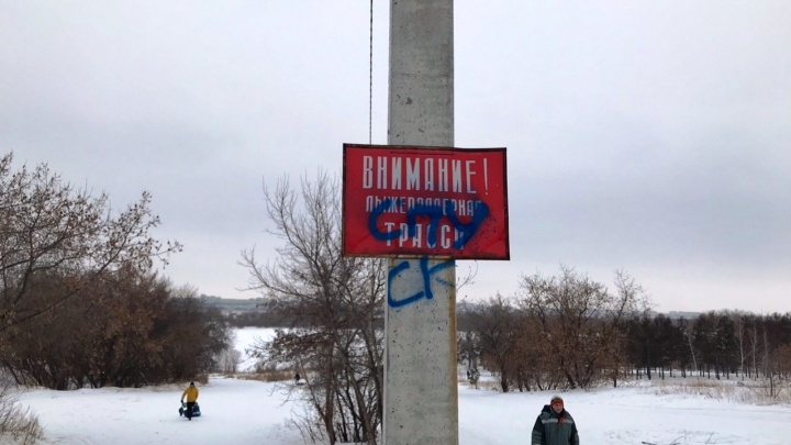 Из-за гибели омички, катавшейся на тюбинге в Советском парке, возбудили уголовное дело