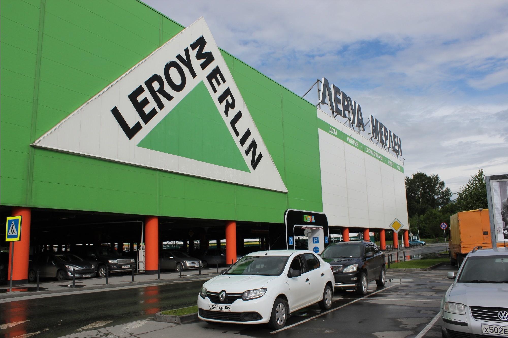 «Леруа Мерлен» успела открыть в Новосибирске уже три магазина