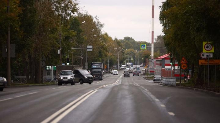 В Новосибирске появилась улица с 7 километрами ровного асфальта