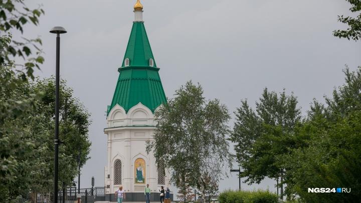 Дожди и прохладу в Красноярске объяснили пожарами. Выясняем, почему они не доходят до горящих лесов