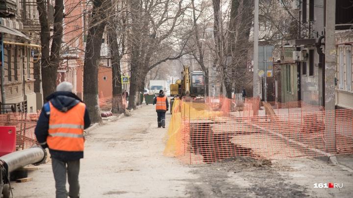 В Ростове перекроют движение транспорта на Нансена, Западном и Северном