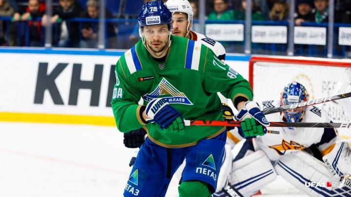 «Салават Юлаев» в третий раз в сезоне проиграл «Металлургу»