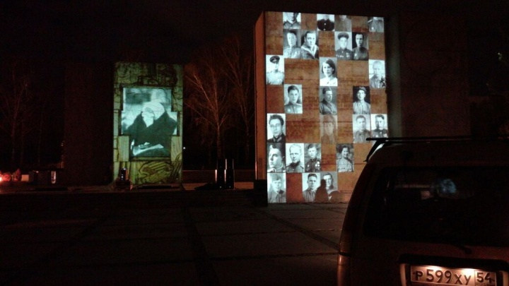 На стенах монумента Славы сделали проекцию Вечного огня и старых фотографий (фото)