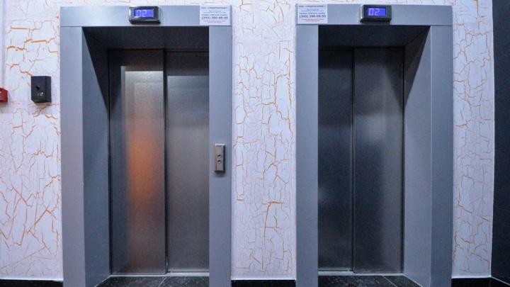 Екатеринбуржец получил 5 месяцев исправительных работ за надпись в лифте