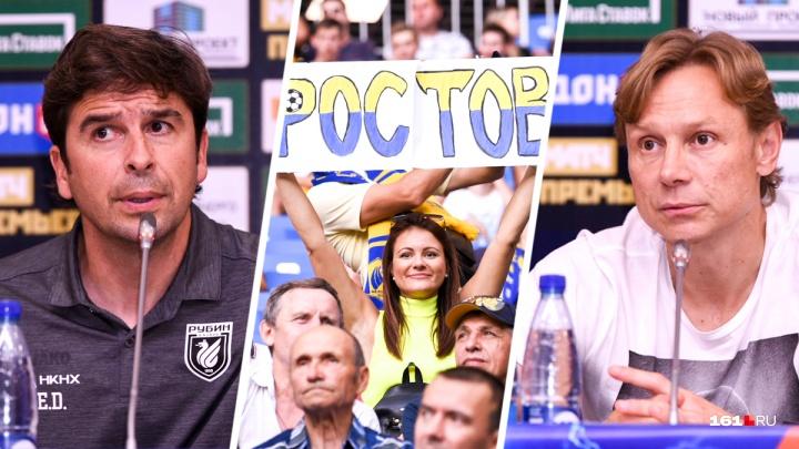 Карпин гордится командой, казанцы сетуют на ошибки: футболисты и тренеры о матче «Ростов» — «Рубин»