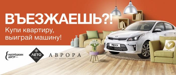 Владельца автомобиля разыскивают в Новосибирске