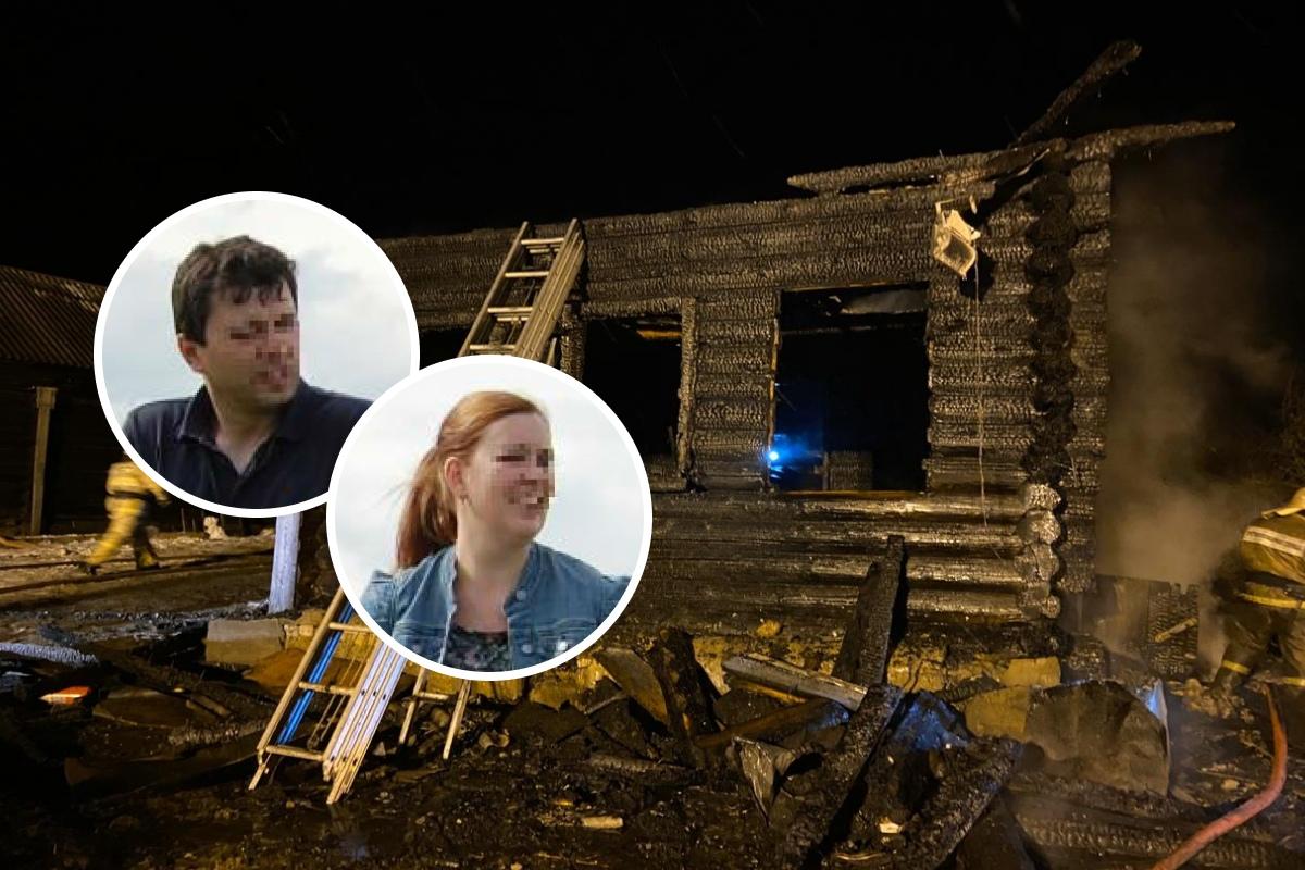 В пожаре погибли трое де