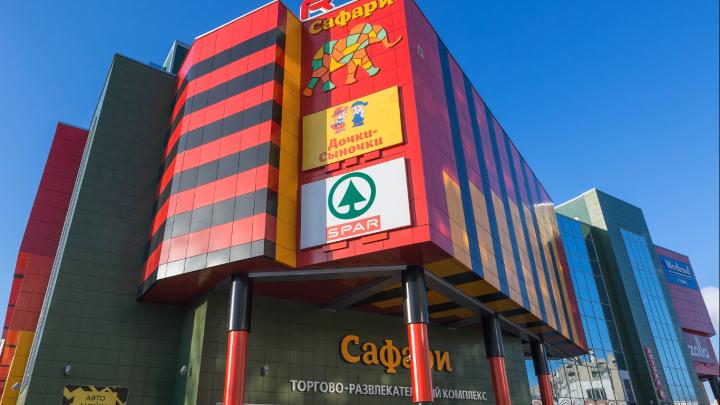 Торговый комплекс «Сафари» в Архангельске закрыли из-за нарушений пожарной безопасности