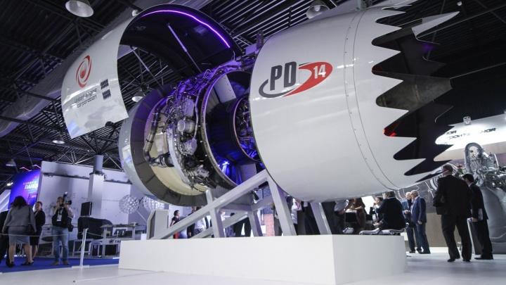 Пермские ученые разрабатывают технологию уменьшения шумности самолетных двигателей