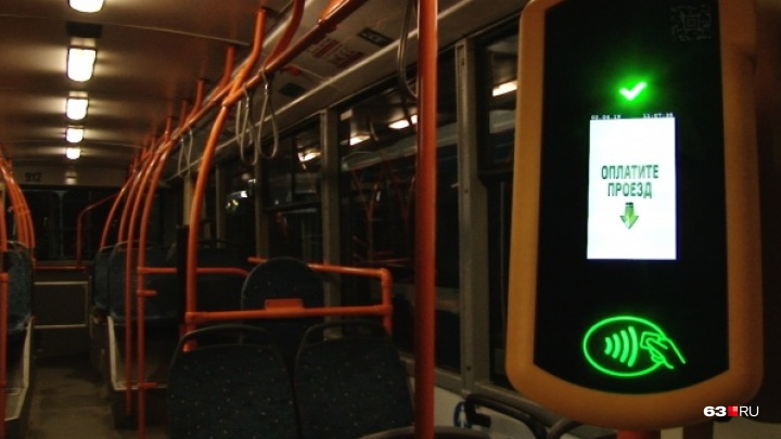 В Самаре еще в нескольких трамваях и троллейбусах кондукторов заменят на автоматику
