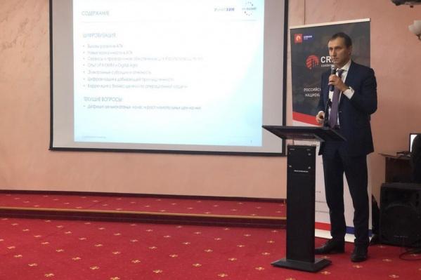 Дмитрий Осипов, генеральный директор ПАО «Уралкалий», на XII международной конференции «Минеральные удобрения — 2019»