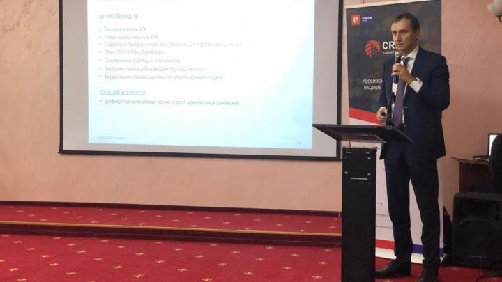 Гендиректор «Уралкалия» принял участие в XII международной конференции «Минеральные удобрения — 2019»