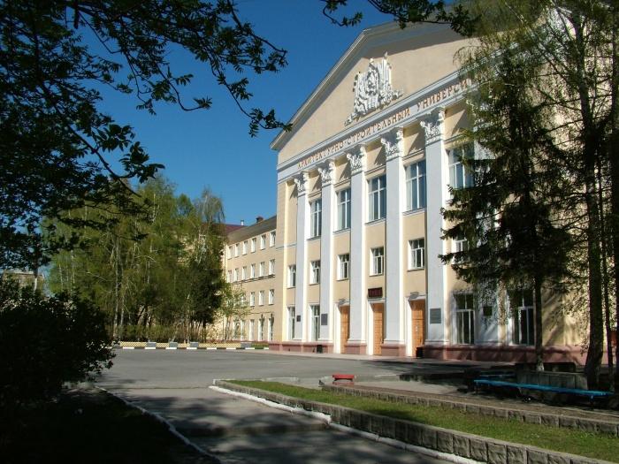 НГАСУ (Сибстрин) приглашает на День открытых дверей
