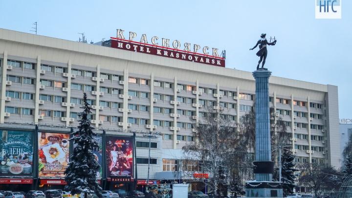 Итоги 2017-го: что больше никогда не должно повториться в Красноярске и что нас искренне радовало