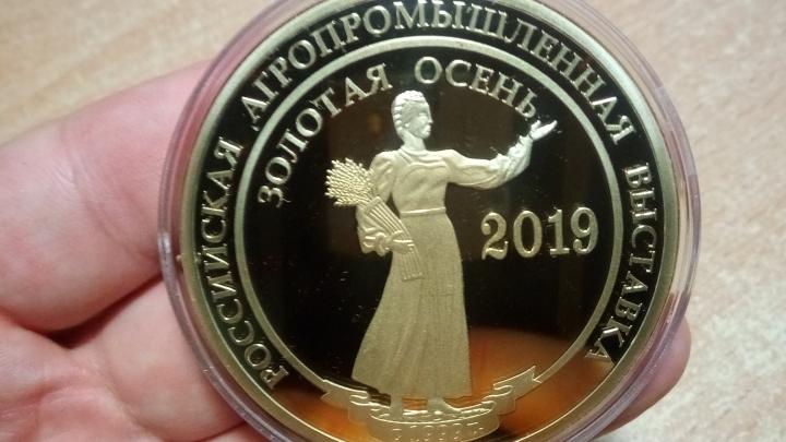 Архангельского ученого наградили золотом на выставке ВДНХ за кормовую добавку из личинок мух