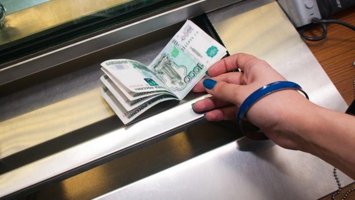 """Мошенники """"увели"""" у екатеринбургской пенсионерки 1,5 миллиона, подделав её подпись в суде"""