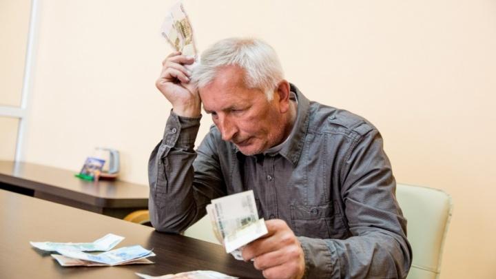 Согласовали, но не в центре: куда ярославцев отправили митинговать против пенсионной реформы