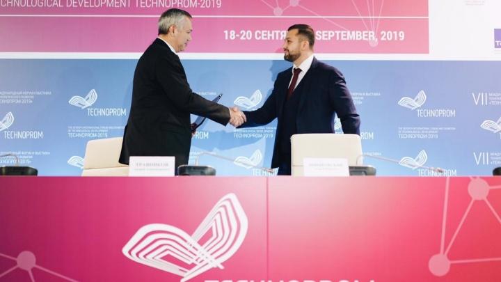 «МегаФон» инвестирует 4,5 миллиарда рублей в развитие цифровой среды Новосибирской области