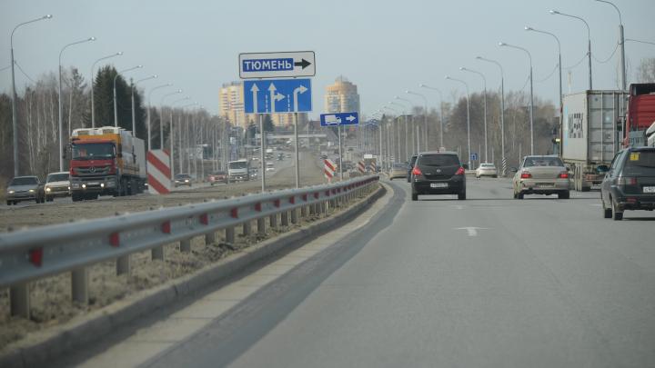 Водителям разрешат гонять по Челябинскому тракту со скоростью 90 километров в час