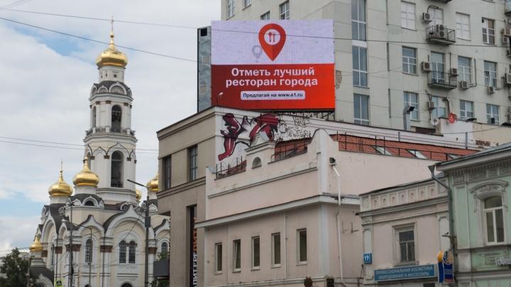 Народная премия E1.RU: представляем лучшие отели и рестораны Екатеринбурга