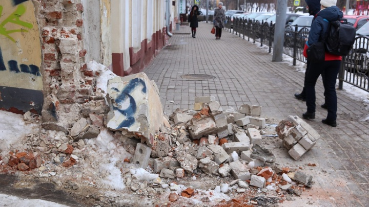 В центре Ярославля разрушили старинную усадьбу-памятник